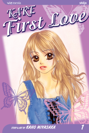Kare First Love Vol. 1: Kare First Love, Volume 1