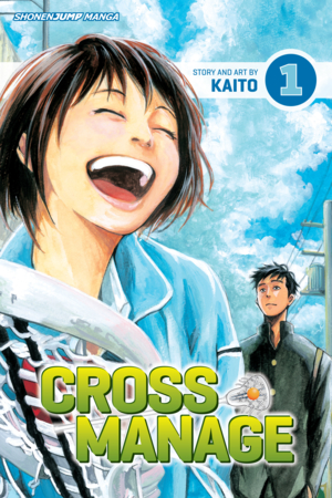 Cross Manage Vol. 1: Free Preview!
