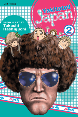 Yakitate!!  Japan Vol. 2: Yakitate!! Japan, Volume 2