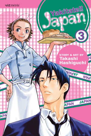 Yakitate!!  Japan Vol. 3: Yakitate!! Japan, Volume 3