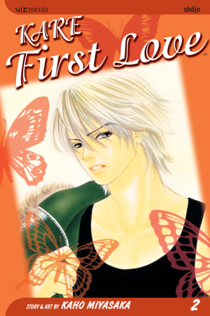 Kare First Love Vol. 2: Kare First Love, Volume 2